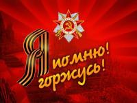 """Воспитанники МБДОУ №14 """"Антошка"""" ПОМНЯТ своих героев!!!!!!!!!!"""
