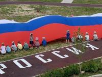День России!!!!