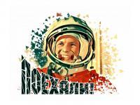 Выставка поделок «Гагарин всегда впереди!»